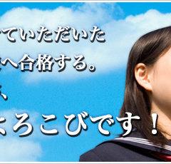 家庭教師アルバイト募集!|株式会社 教育研究社