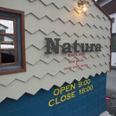 美容室&雑貨 Natura