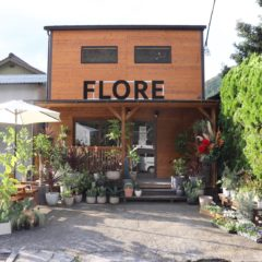Flower Shop+cafe  Flore