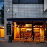 【NEW OPEN】飲食店スタッフ募集!|oro de Ócho