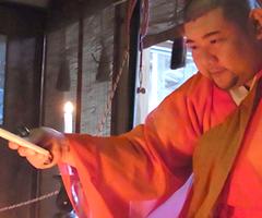 天台宗賓珠山 繁栄寺