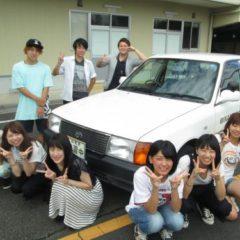 南宇和自動車教習所