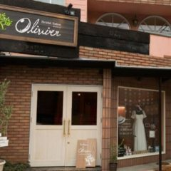Bridal salon Olivier