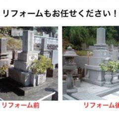 株式会社 イフイ宇和島店