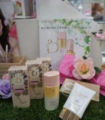 ℃美容スペシャルコース(¥3,500)CPプレミアムエステ(¥4,000)各40%OFF券