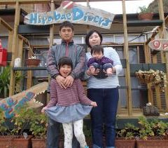 divingshop HirabaeDivers