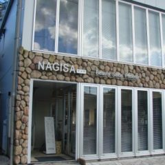 ナギサ美容室
