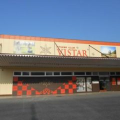 FITNESS CLUB VISTAR 宇和島店
