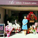 A beauty salon