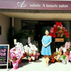 A beauty salon