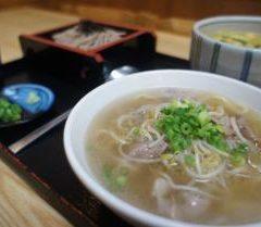 麺処 菊屋