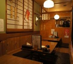 居酒屋 食い道楽 恵美須町店