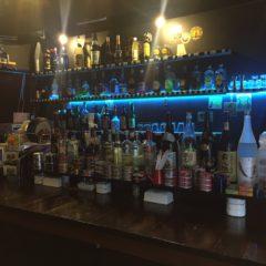 BAR LOUNGE Rum