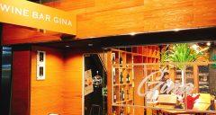 TAO酒房 Gina