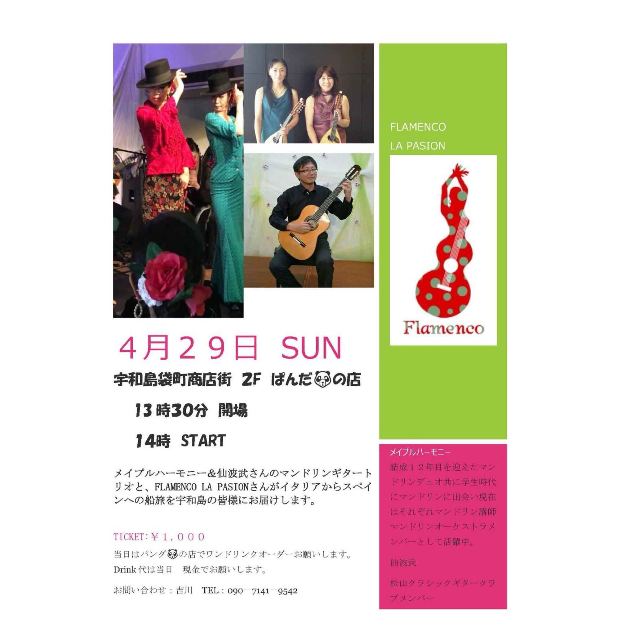 LIVE開催🎶|second stage MONOQLO CYALUME