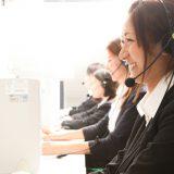 【パート】コールセンタースタッフ募集!|株式会社 ウォンズ