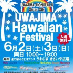 UWAJIMA Hawaiian Festival🌴..゜