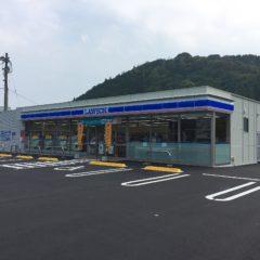 コンビニスタッフ募集!|ローソン 鬼北町近永店