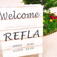 relaxation salon REFLA