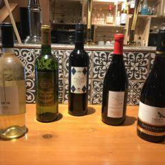 Ginaでワインのテイスティングセットを開催🎶|