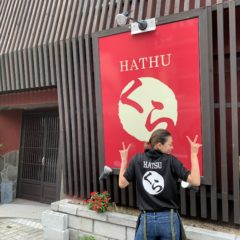 HATSUくら