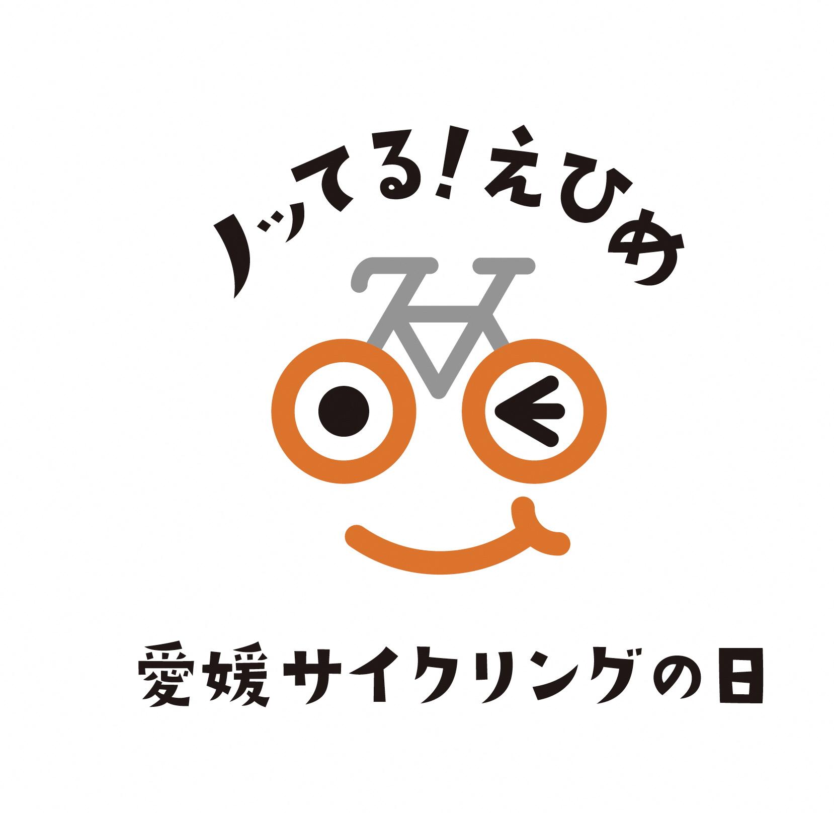神南山アドベンチャーhillclimb2019[オフロードコース]|南予イベント情報♪