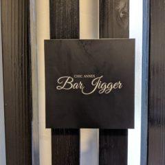 CHIC ANNEX Bar Jigger