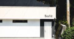 BOX Vit 宇和島北店